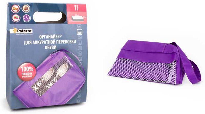 Органайзер для аккуратной перевозки обуви Paterra, 35 х 25 х 10 см409-026Органайзер Paterra изготовлен из прочной влагостойкой ткани и предназначен для аккуратной перевозки обуви в чемодане или дорожной сумке. Изделие закрывается при помощи молний. Передняя часть имеет сетку для идентификации содержимого и вентиляции белья.Такое органайзер препятствует загрязнению обуви и появлению на ней царапин в процессе транспортировки. Кроме того, органайзер способен защитить ваши вещи в чемодане от загрязнения, если обувь уже грязная.Органайзер имеет оптимальный размер, что делает его подходящим для любого чемодана (дорожной сумки).