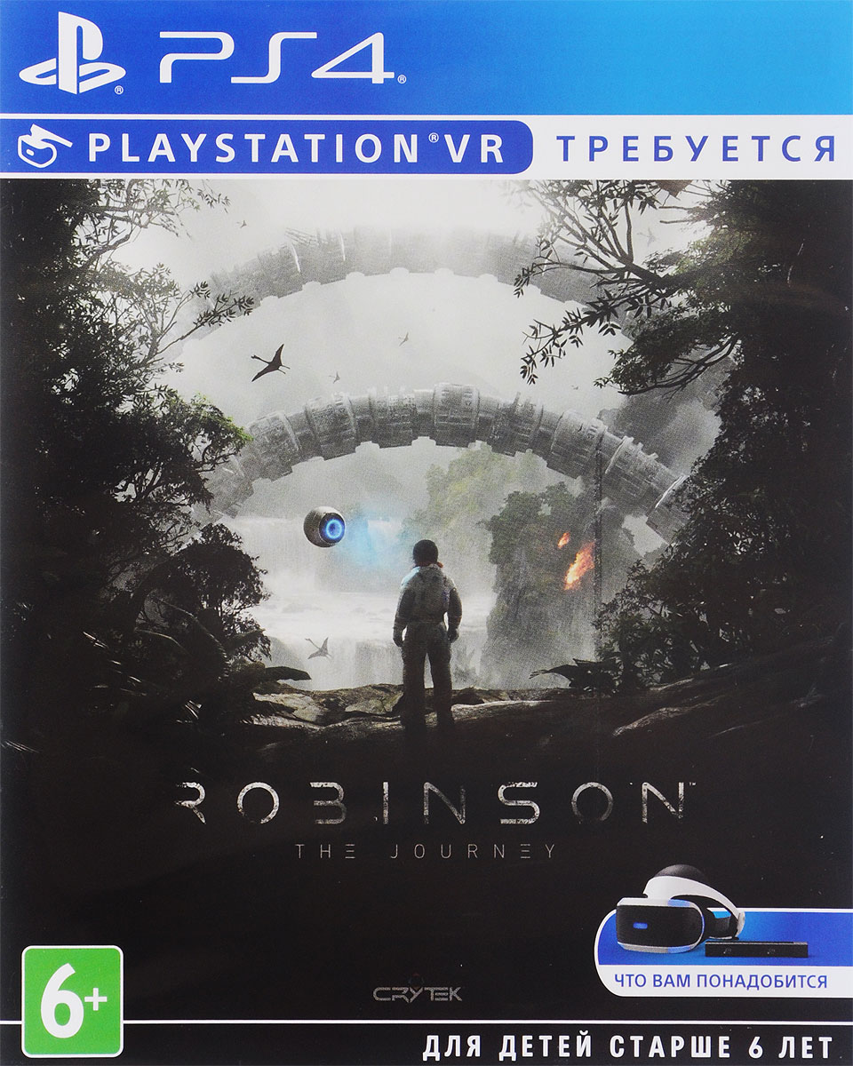Robinson: The Journey (только для VR) (PS4) james robinson the starman omnibus vol 2
