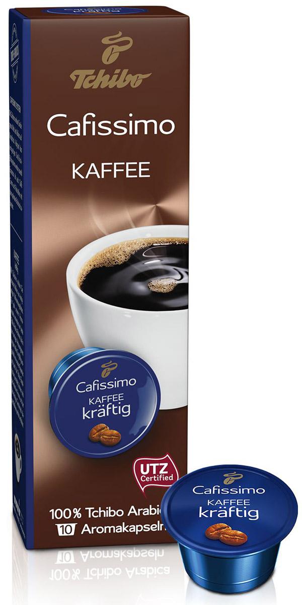 Cafissimo Kaffee Kraftig кофе в капсулах, 10 шт0120710Cafissimo познакомит вас с изысканным кофе, собранным на превосходных кофейных плантациях. Каждая кофейная капсула Tchibo содержит гармоничную композицию из лучших зерен Arabica, которые медленно вызревали на солнечных полях. Тщательно отобранные для вас профессионалами и прошедшие индивидуальную обжарку зерна Tchibo идеально раскрывают для вас насыщенный аромат и изысканно-пряный вкус кофе.
