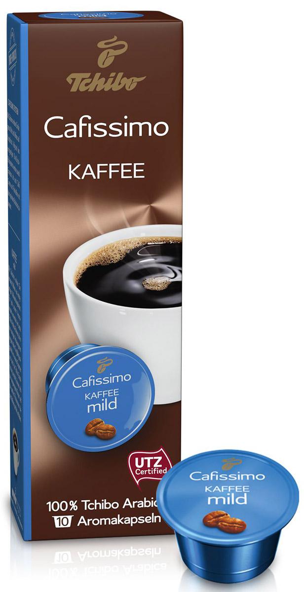 Cafissimo Kaffee Mild кофе в капсулах, 10 шт0120710Cafissimo познакомит вас с изысканным кофе, собранным на превосходных кофейных плантациях. Каждая кофейная капсула Tchibo содержит гармоничную композицию из лучших зерен Arabica, которые медленно вызревали на солнечных полях. Тщательно отобранные для вас профессионалами и прошедшие индивидуальную обжарку зерна Tchibo открывают для вас сбалансированный вкус и мягкий аромат свежеобжареннного кофе.