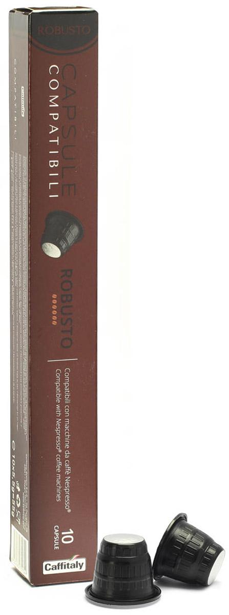 Caffitaly Capsule Compatibili Robusto кофе в капсулах, 10 шт0120710Кофе Caffitaly Capsule Compatibili специально разработан для системы Nespresso. Кофе Caffitaly Capsule Compatibili Robusto – натуральный молотый кофе в капсулах. Эспрессо из смеси кофейных зерен с плантаций Уганды, Индии и Бразилии обладаетбогатым вкусом и превосходной плотностью, дополненный нотками горького какао и сладкого темного шоколада.Преимущества кофе Caffitaly Capsule Compatibili: Компактная упаковка; Специально разработанная конструкция позволяет легко вставлять капсулу в кофемашину без каких-либо усилий, что позволяет избежать выхода машины из строя; Задняя часть капсулы сделана из плотной фольги, таким образом капсула всегда прокалывается и исключается поломка режущего элемента кофемашины при прокалывании, как это бывает в капсулах с плотной пластмассовой стенкой. Капсулы хватает для приготовления двойной дозы напитка (200 мг). Крепость: 3/5