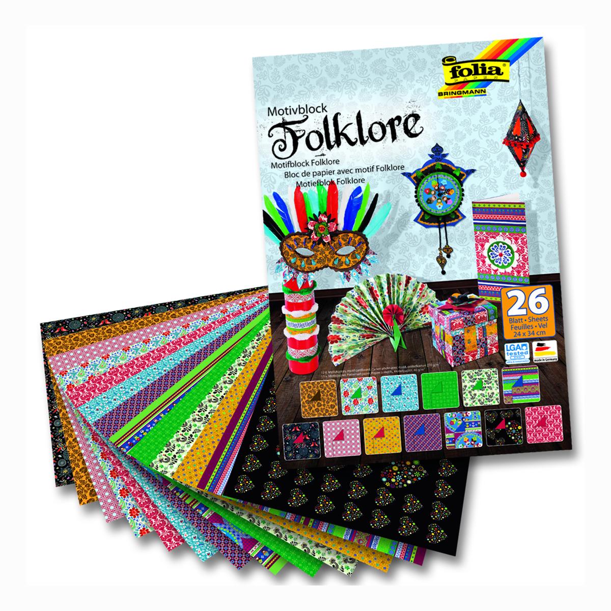 Набор дизайнерского картона Folia  Фольклор , 24 х 34 см, 26 листов -  Бумага цветная, картон