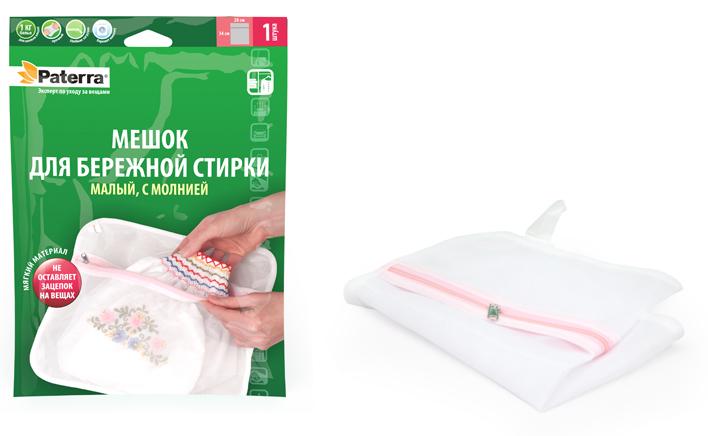 Мешок для стирки Paterra, с застежкой, 34 х 28 смNN-604-LS-BUМешок Paterra изготовлен из высококачественного полиэстера. Мешок защищает вещи от изнашивания в процессе стирки, а машину от порчи. Изделие идеально для мелких вещей и белья, имеет удобную и надежную застежку-молнию. Не окрашивает белье.