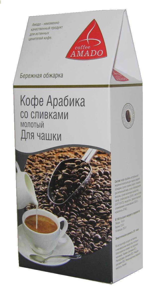 АМАДО Арабика кофе молотый со сливками, 150 г
