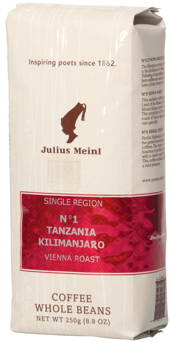 Julius Meinl № 1 Танзания Килиманджаро кофе в зернах, 250 г