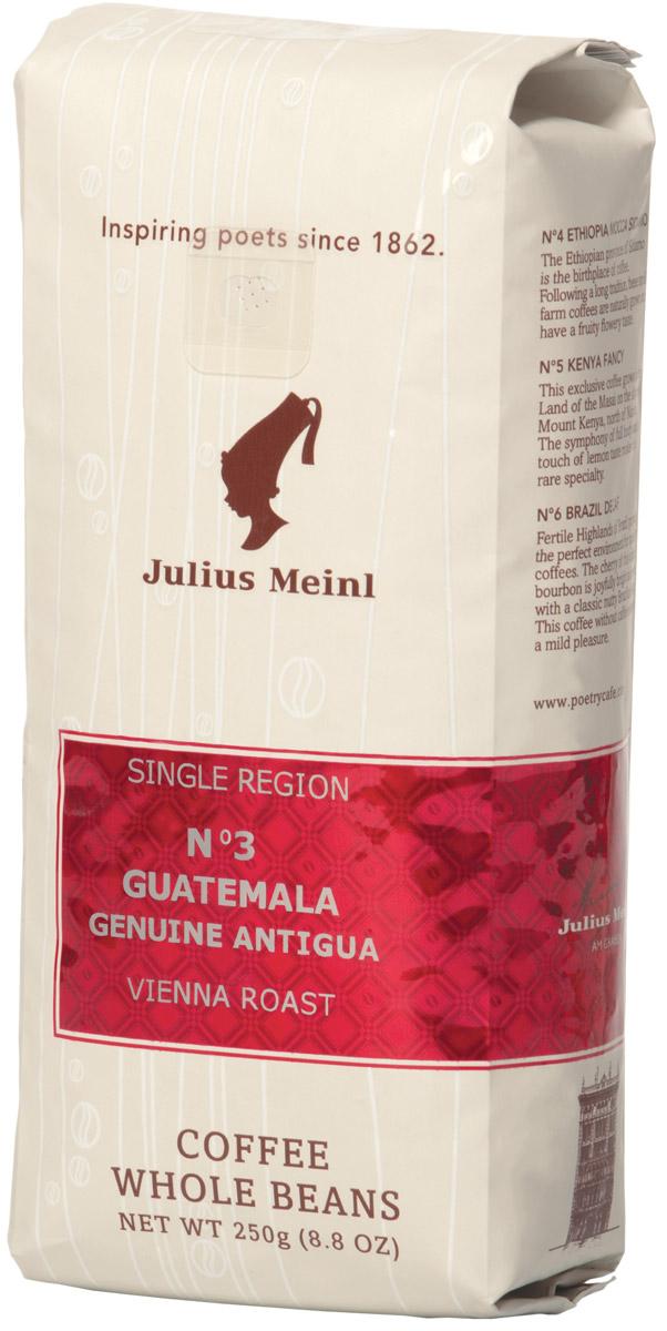 Julius Meinl № 3 Гватемала Гению Антигуа кофе в зернах, 250 г
