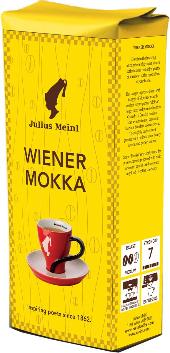 """Julius Meinl Венский мокка кофе в зернах, 250 г84605Эта эспрессо-смесь классической венской обжарки идеально подходит для приготовления """"Мокко"""", напитка с яркими шоколадными нотами. Кофе, отобранный в регионе Серрадо (Бразилия), обладает насыщенным и интенсивным вкусом, который не оставит равнодушными тех, кто знает толк в кофе."""