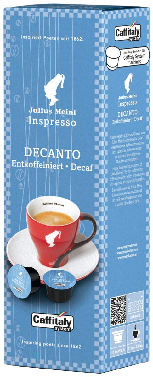 Julius Meinl Декаф без кофеина капсульный кофе, 10 шт0120710Легкий непринужденный сбалансированный вкус с нотами чернослива и миндаля, нежное ванильное послевкусие.