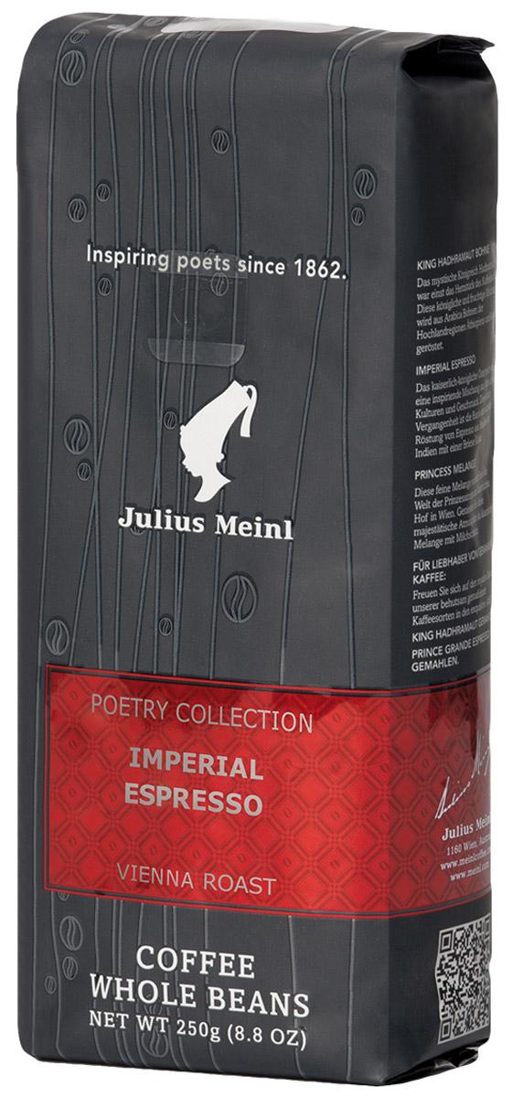 Julius Meinl Империал Эспрессо кофе в зернах, 250 г82116Пряный цитрусовый аромат с ярко выраженным ореховым послевкусием.