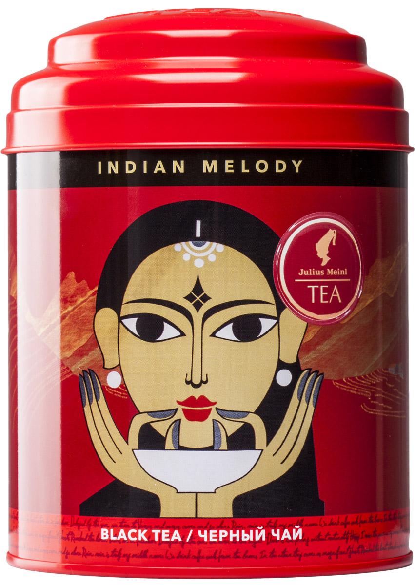 Julius Meinl Индийская мелодия черный листовой чай, 100 г101246Дарджилинг и его окрестности - уникальный высокогорный регион, где создают чайное шампанское - легкий черный чай, пьянящий как глоток свежего горного воздуха.