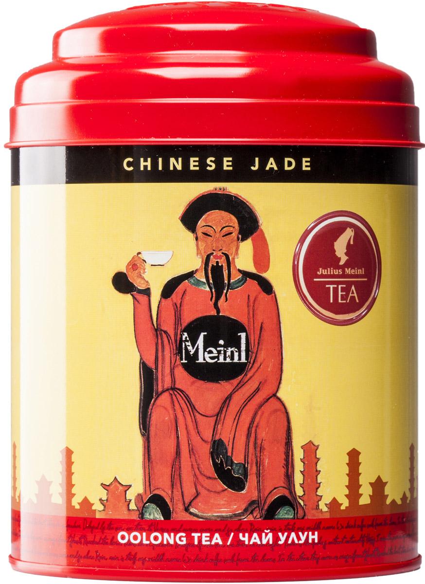 Julius Meinl Китайский нефрит чай улун листовой, 100 г101246Улун – уникальный вид чая. Те Гуань Инь – наиболее известный сорт среди китайских улунов. Нефритовые листочки тугой сферической скрутки несут цветочное благоухание, которое наполняет изнутри весенней свежестью.