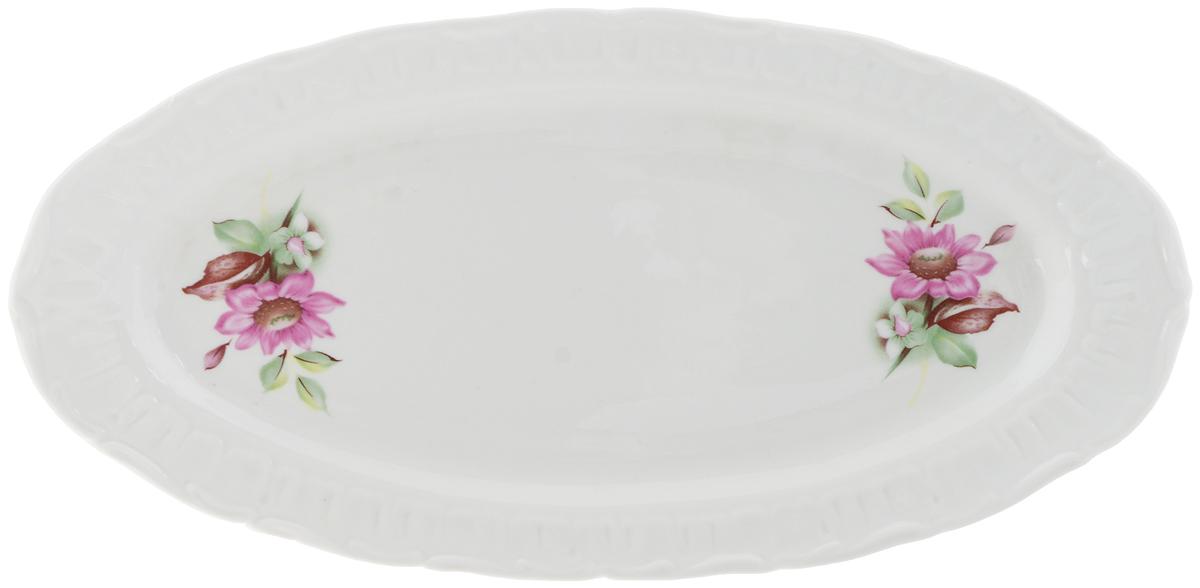 Селедочница Фарфор Вербилок Флора, цвет: белый, розовый, длина 27,5 см115510Селедочница Фарфор Вербилок Флора станет прекрасным украшением праздничного стола. Изящный дизайн и красочность оформления придутся по вкусу и ценителям классики, и тем, кто предпочитает утонченность и изысканность. Так как в селедочнице можно также увидеть нарезки и другие яства, ее можно считать многофункциональной.Такое изделие украсит сервировку вашего стола и подчеркнет прекрасный вкус хозяина, а также может стать отличным подарком.