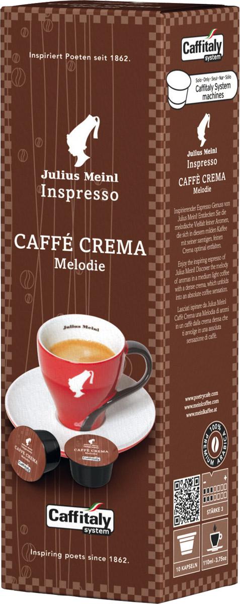 Julius Meinl Крем Кафе Мелодия капсульный кофе, 10 шт5060468280500Мягкий и сбалансированный вкус с нежной кислинкой сладкого яблока.
