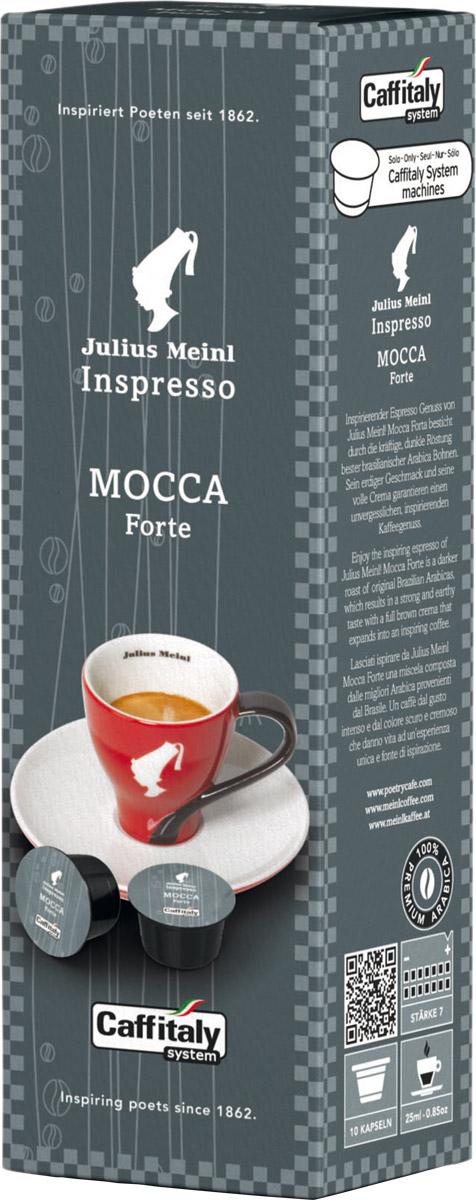 Julius Meinl Мокка Форте капсульный кофе, 10 шт0120710Приятный ореховый вкус с нотами цитрусовых фруктов и терпкостью черноплодной рябины.