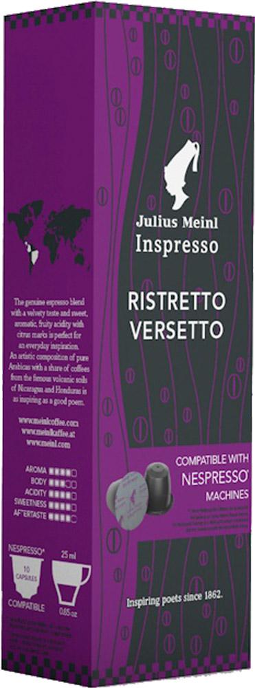 Julius Meinl Ристретто Версетто капсульный кофе, 10 шт0120710Арабика из Южной Америки и Восточной Африки в сочетании с лучшей азиатскойробустой.
