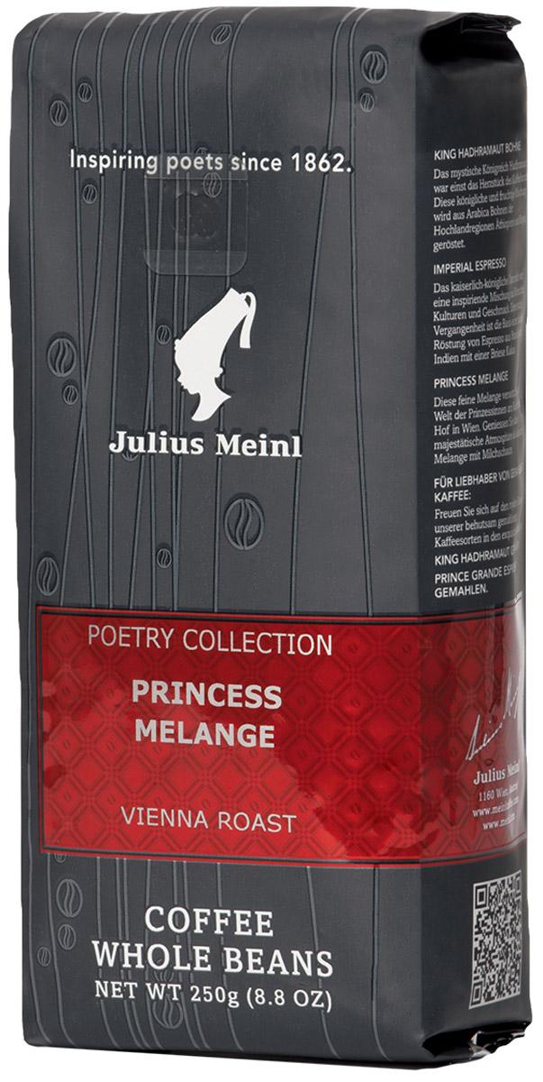 Julius Meinl Принцесса Меланж кофе в зернах, 250 г0120710Мягкий сливочный аромат с выраженной кислинкой сухофруктов во вкусе.