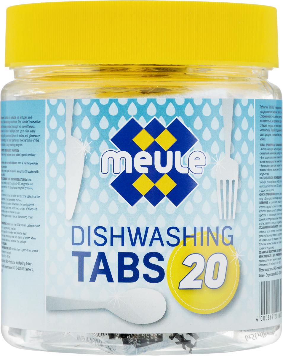 Таблетки для посудомоечных машин Meule, 20 шт х 18 г391602Таблетки Meule предназначены для мытья посуды в посудомоечной машине любого типа и производства. Современная 3-х слойная рецептура таблетки, позволяет основательно, но деликатно удалять любые загрязнения с вашей посуды, не нанося вреда внутренним частям и механизмам вашей посудомоечной машине, не повреждая цвет, рисунок и внешний вид посуды при любых режимах мойки.Товар сертифицирован.