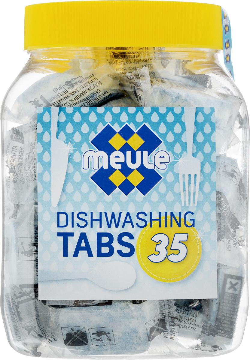 Таблетки для посудомоечных машин Meule, 35 шт х 18 г392753Таблетки Meule предназначены для мытья посуды в посудомоечной машине любого типа и производства. Современная 3-х слойная рецептура таблетки, позволяет основательно, но деликатно удалять любые загрязнения с вашей посуды, не нанося вреда внутренним частям и механизмам вашей посудомоечной машине, не повреждая цвет, рисунок и внешний вид посуды при любых режимах мойки.Товар сертифицирован.