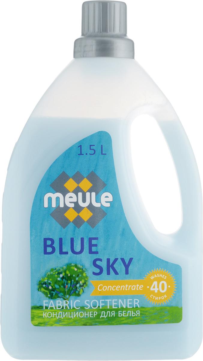 Кондиционер для белья Meule Голубое небо, концентрат, 1,5 л7290104930133Meule Голубое небо - концентрированный кондиционер для белья. Кондиционер сделает ваше белье необыкновенно мягким и придаст ему неповторимый аромат. Облегчит глажку белья, а приятный нежный аромат сохранится до следующей стирки.Товар сертифицирован.