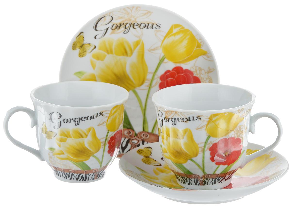 Набор чайный Bella, 4 предмета. DL-F2GB-180VT-1520(SR)Чайный набор Bella состоит из 2 чашек и 2 блюдец, изготовленных из высококачественного фарфора. Такой набор прекрасно дополнит сервировку стола к чаепитию, а также станет замечательным подарком для ваших друзей и близких. Объем чашки: 220 мл. Диаметр чашки (по верхнему краю): 8 см. Высота чашки: 7 см. Диаметр блюдца: 14 см.Высота блюдца: 2 см.