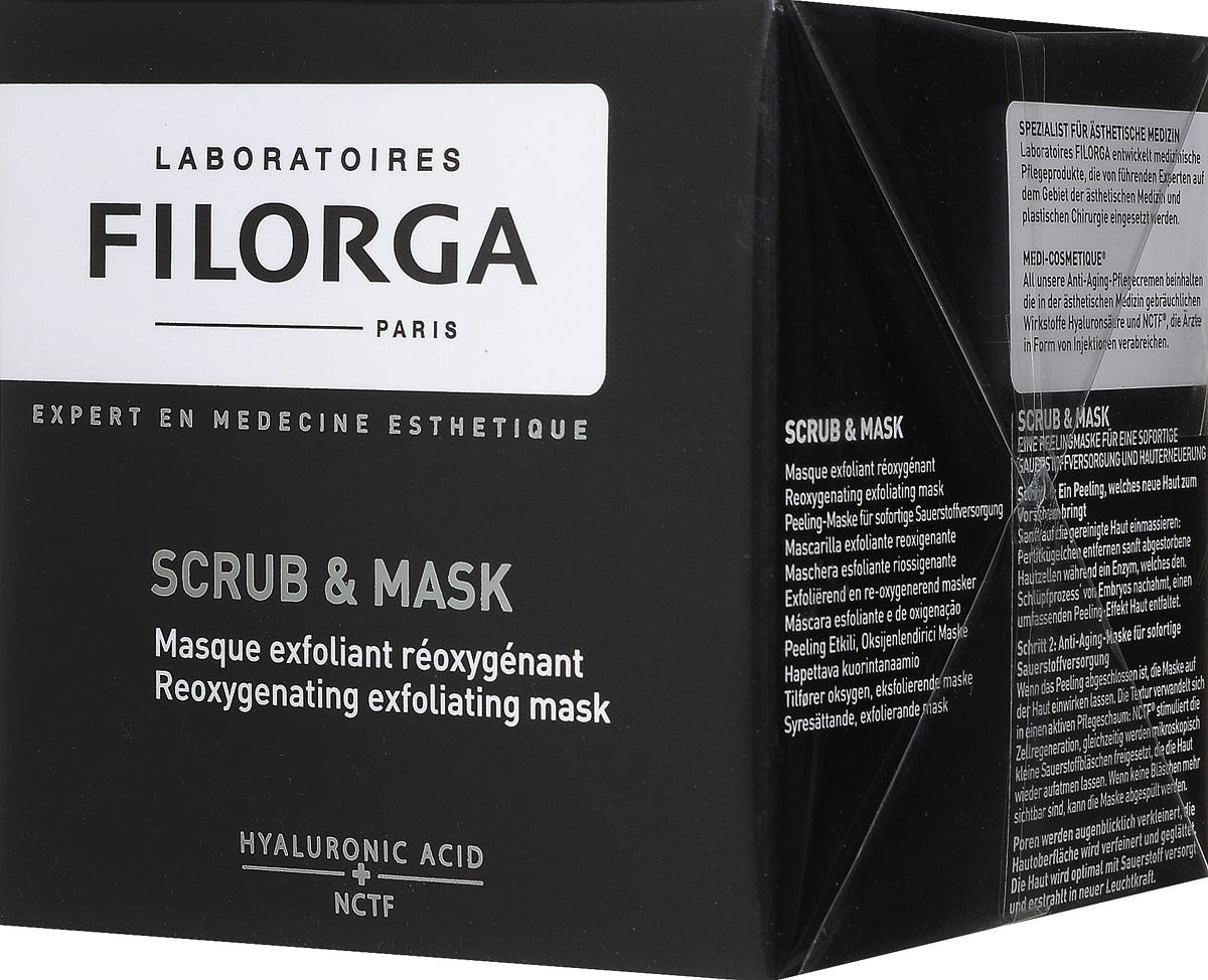 Filorga Отшелушивающая оксигенирующая маска Scrub Mask, 55 млАРС-2517Отшелушивающая оксигенирующая маска разглаживает микрорельеф кожи, сужая поры, и насыщает ее кислородом. Кожа обновлена и излучает сияние!Двойное действие:Скраб для обновления кожи: гранулы перлита мягко отшелушивают ороговевшие клетки, а специфический энзим стимулирует процесс эксфолиации, создавая эффект полностью обновленной кожи. Антивозрастная оксигенирующая маска: благодаря специальному комплексу, содержащему углеводороды, клетки кожи насыщаются кислородом: кожа снова дышит, комплекс NCTF восстанавливает упругость кожи, увлажняет ее и разглаживает морщины.