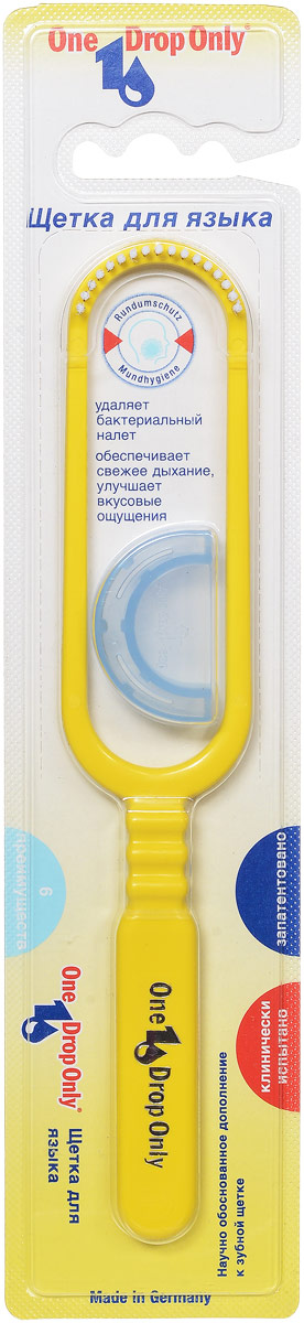 Щетка для удаления налета с языка One Drop Only, цвет: желтыйHX6631/01Щетка для удаления налета с языка в блистере