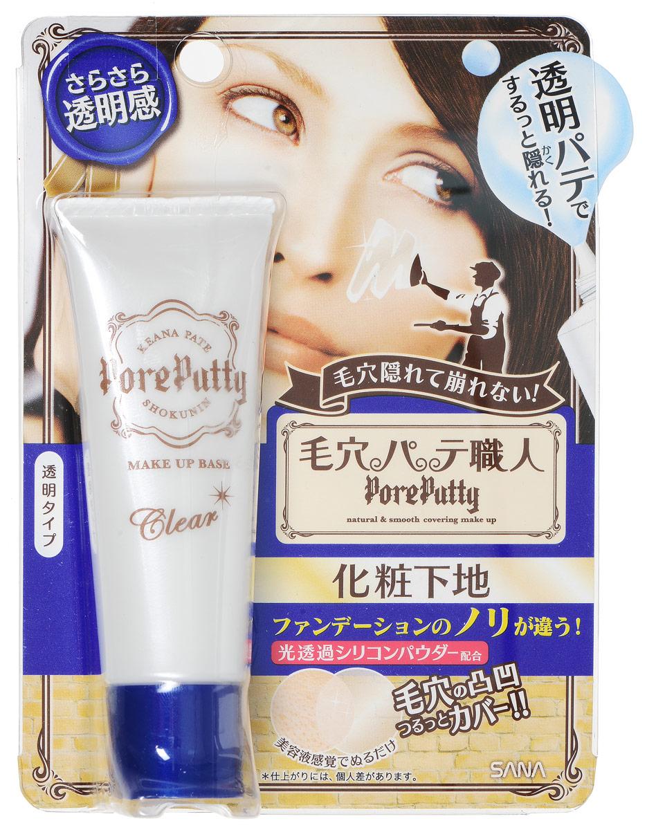 Sana Pore Putty Make Up Base Clear База под макияж выравнивающая 25g1C2SFWPЛегкая, прозрачная, но в то же время эластичная по текстуре база под макияж обладает высокими защитными свойствами, обеспечивая коже естественное увлажнение. Содержит кроссполимер, который заполняет неровности кожи (расширенные поры, мимические морщины, шрамы), выравнивая поверхность кожи. База обладает матирующим действием. Не изменяя естественный цвет лица, делает вашу кожу ровной и сияющей