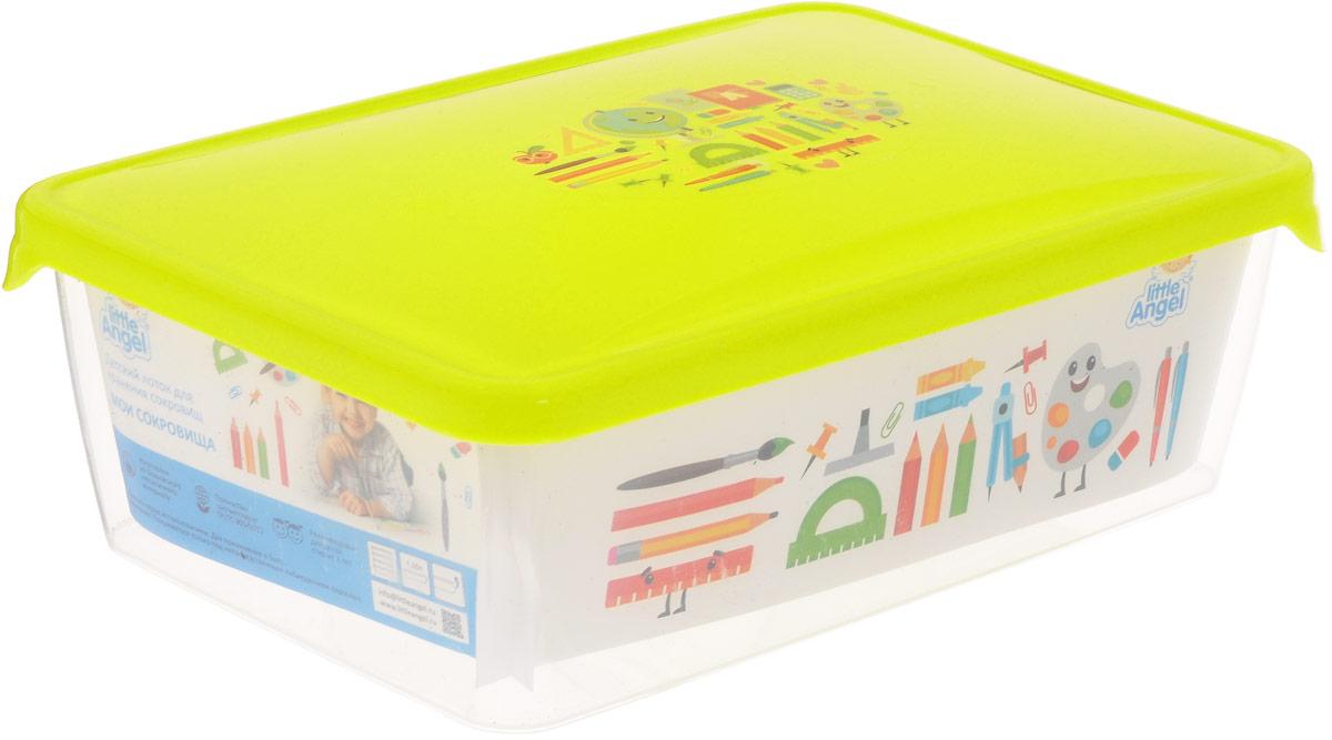 Little Angel Контейнер для хранения детских принадлежностей Мои сокровища 1,35 л1092019Контейнер для хранения детских принадлежностей Little Angel Мои сокровища выполнен из качественного и безопасного материала. Это очень удобная и практичная вещь для любой детской комнаты. В него поместятся канцелярские принадлежности или ценные коллекции вашего ребенка.С помощью контейнера можно легко научить ребенка наводить порядок самостоятельно. Контейнер снабжен эргономичной плотно закрывающейся крышкой.
