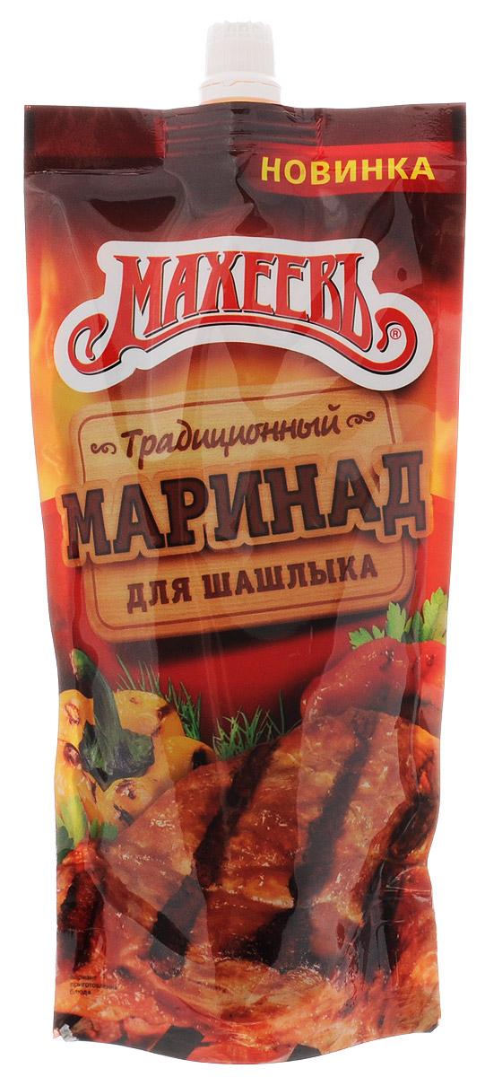 Махеев приправа пищевкусовая маринад традиционный для вкусного шашлыка, 300 г12.0023Маринад Махеев идеально подходит для любых барбекю или шашлыков, для запеченного мяса, рыбы или дичи.