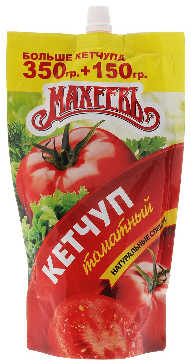 Махеев кетчуп томатный, 500 г0120710Кетчуп Махеев со вкусом спелых томатов отлично подойдет к любому мясному блюду. Он обладает фирменным насыщенным ароматом, который не оставит никого равнодушным.