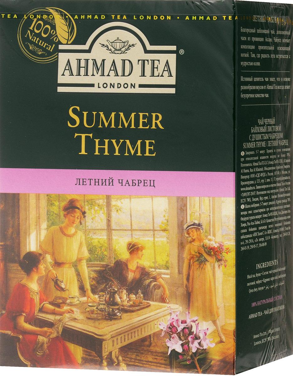 Ahmad Tea Summer Thyme черный листовой чай с чабрецом, 250 г1179-012Благородный цейлонский чай Ahmad Tea Summer Thyme, дополненный чаем из провинции Ассам. Чабрец венчает композицию пронзительной освежающей ноткой. Там, где радость лета встречается с мудростью осени.Уважаемые клиенты! Обращаем ваше внимание на то, что упаковка может иметь несколько видов дизайна. Поставка осуществляется в зависимости от наличия на складе.