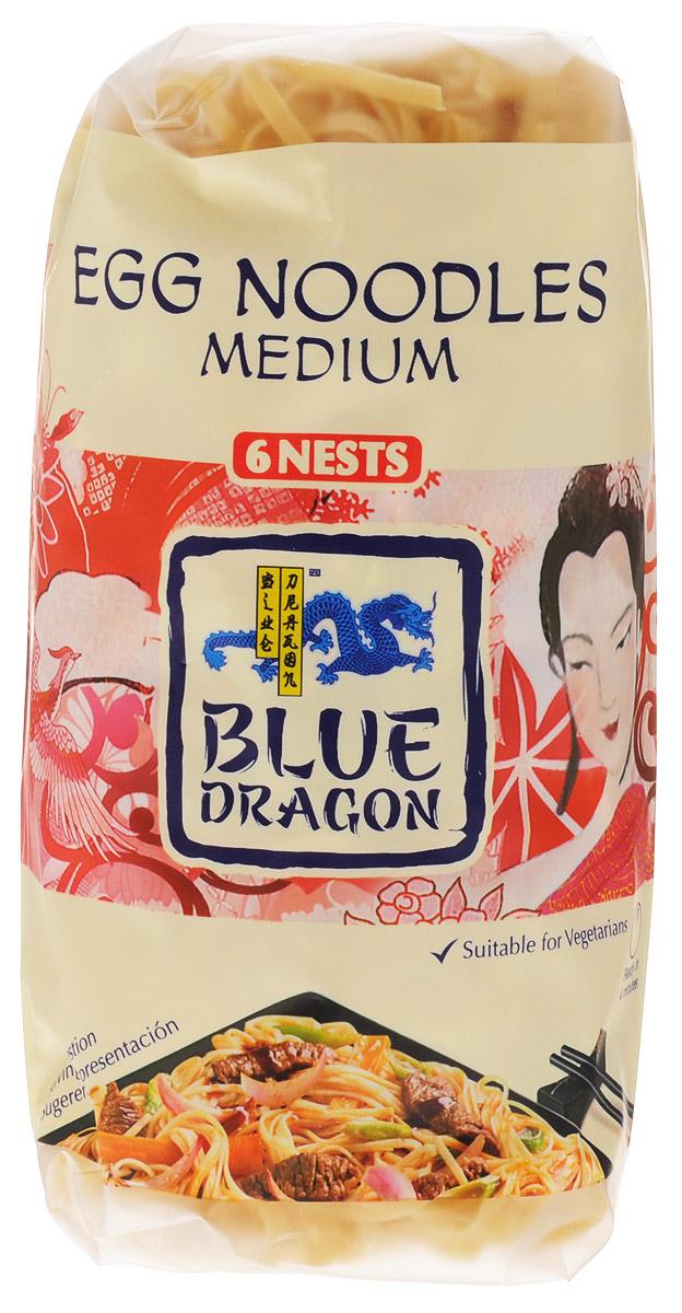 Blue Dragon Лапша яичная средняя, 300 г0120710Золотисто-желтая яичная лапша Blue Dragon отличается деликатным вкусом. Прекрасно сочетается с обжаренными овощами, курицей и говядиной. Рекомендуется подавать в качестве гарнира или добавлять в супы.