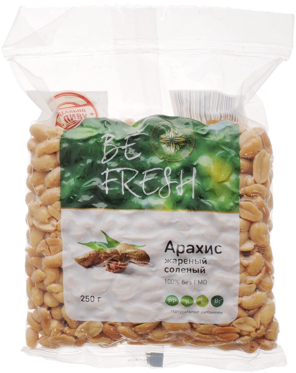 BeFresh арахис жареный соленый, 250 г0120710Хрустящие ядра арахиса, обжаренные в горячей печи и посыпанные морской солью.Уважаемые клиенты! Обращаем ваше внимание на то, что упаковка может иметь несколько видов дизайна. Поставка осуществляется в зависимости от наличия на складе.