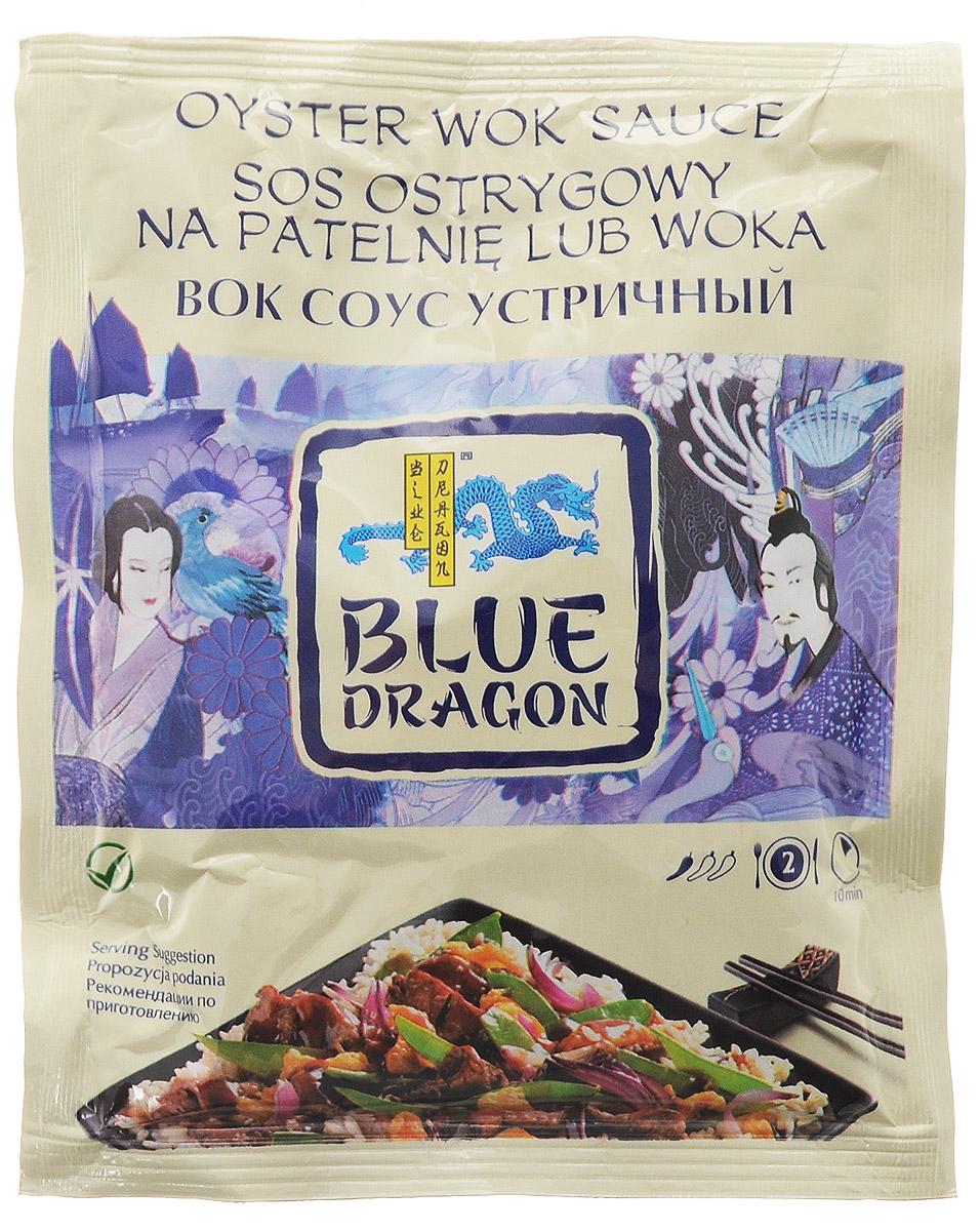 Blue Dragon Устричный вок-соус с зеленым луком, чесноком и имбирем, 120 г0120710Устричный вок-соус Blue Dragon с зеленым луком, чесноком и имбирем - однородный и глазурный соус с экстрактом устриц, зеленого лука, небольшой добавкой чеснока и имбиря. Соус особо вкусен с говядиной или креветками. Для обильной трапезы добавьте рис или лапшу. В соус не добавлены искусственные красители и консерванты. Упаковка рассчитана на 2 порции.Содержит моллюсков.