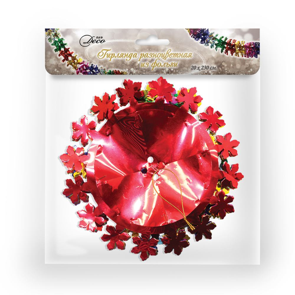 Гирлянда из фольги B&H, 20 х 230 смNLED-454-9W-BKГирлянда из фольги - эффектный способ создать атмосферу наступающего Нового года у себя дома. Разноцветные снежинки соединились воедино для создания оригинального аксессуара, который с легкостью впишется в интерьер и поможет всецело проникнуться волшебным праздником. Красочная палитра очарует всех своей феерией цвета, которая будет приобретать магические оттенки в огоньках свечек и гирлянд, а качественный материал прослужит в течение долгого времени.