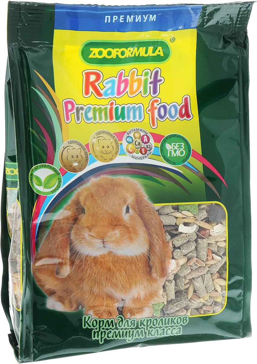 Корм для кроликов Zooformula Премиум, 400 г0120710Корм Zooformula Премиум – это полнорационное сбалансированное питание для декоративных кроликов всех возрастов, разработанный в соответствии с их пищевыми потребностями. Особенностью корма является низкое содержание жиров и высокое содержание грубой клетчатки. В корм добавлены овощи, ягоды, фрукты, злаки, чипсы из корня топинамбура, богатого инулином и полисахаридами. Тщательно подобранные растительные компоненты, содержат все основные питательные вещества, витамины, минералы и аминокислоты, необходимые для активной и продолжительной жизни декоративных кроликов.Состав: смесь луговых трав, пшеница, ячмень, овес, кукуруза, белки растительного происхождения, хлопья овсяные, хлопья пшеничные, хлопья ржаные, хлопья кукурузные, отруби пшеничные, морковь, шиповник, яблоко, топинамбур, люцерна, витамины (А, В1, В2, В3, В4, В5, В6, В12, D3, E, РР), микроэлементы (Fe, Cu, Zn, Mg, Se, I, Mn, Co), аминокислоты.Товар сертифицирован.
