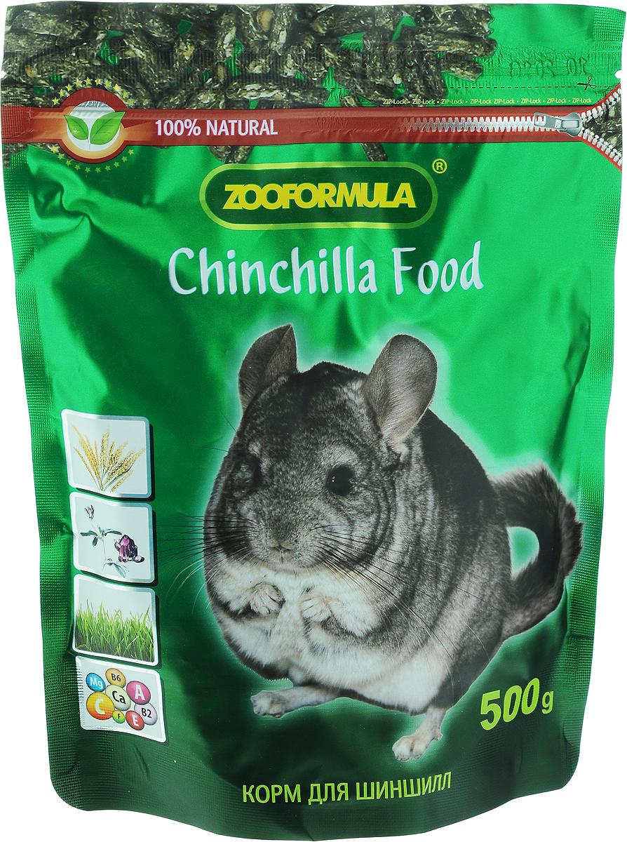 Корм для шиншилл Zooformula, 500 г корма и питание