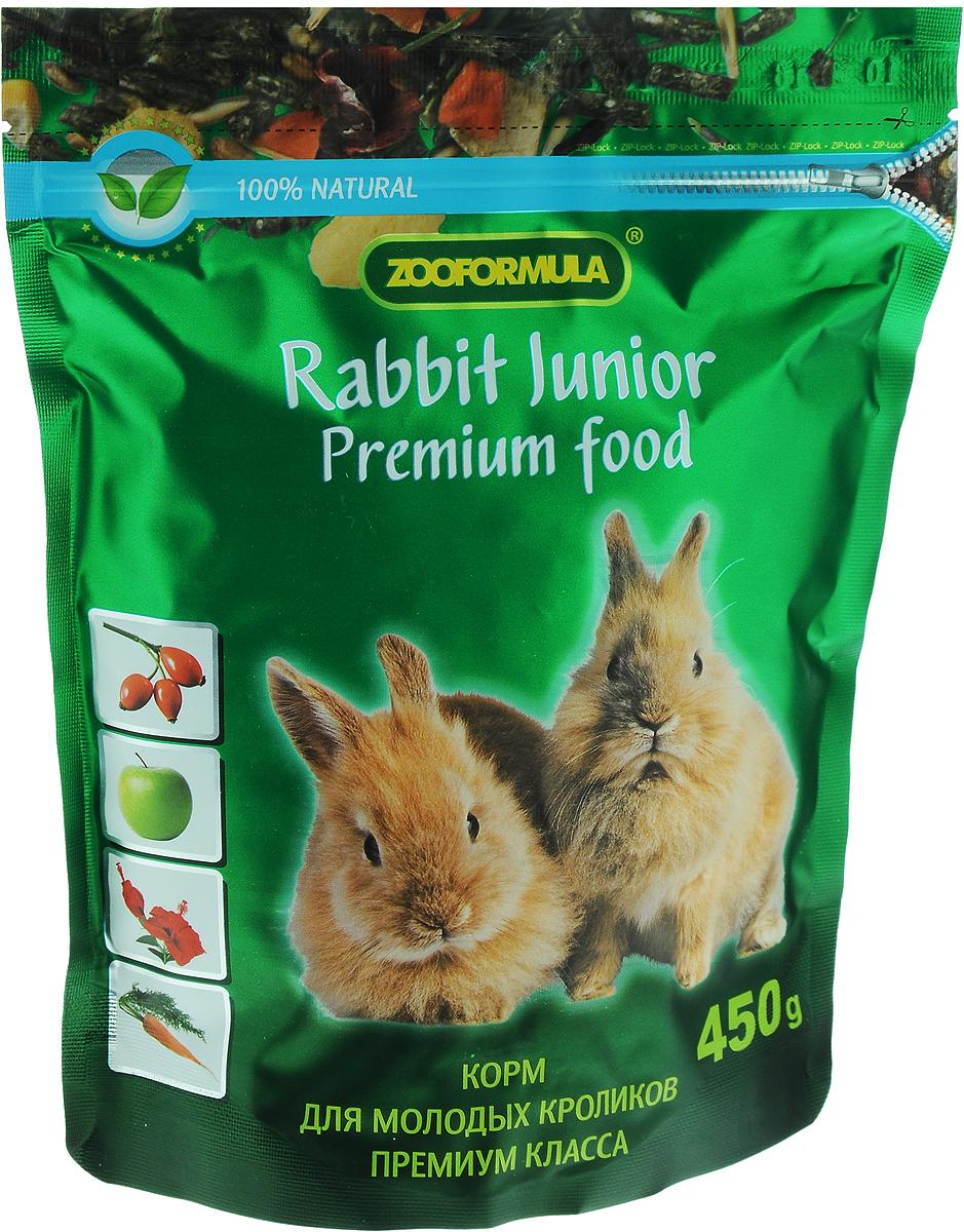 Корм для молодых кроликов Zooformula Премиум, 450 гJBL4043100Zooformula Премиум – это полнорационный сбалансированный корм для молодых декоративных кроликов, в котором учтены все потребности растущего организма. Особенностью корма является высокое содержание протеинов, грубой клетчатки и низкое содержание жиров. В корм добавлены овощи, ягоды, фрукты, злаки, лепестки суданской розы, богатые витамином С и антиоксидантами. Тщательно подобранные растительные компоненты, содержат все основные питательные вещества, витамины, минералы и аминокислоты, необходимые для активной жизни молодых декоративных кроликов. Товар сертифицирован.