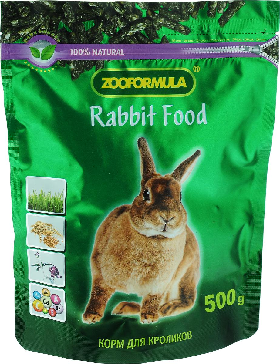 Корм для кроликов Zooformula, 500 г101246Rabbit Food – это полнорационный гранулированный корм для декоративных кроликов, разработанный в соответствии с их пищевыми потребностями. Тщательно подобранные растительные компоненты, содержат все основные питательные вещества, витамины, минералы и аминокислоты, необходимые для активной и продолжительной жизни кроликов. Особенностью корма является высокое содержание грубой клетчатки и низкое содержание жиров. Состав: смесь луговых трав, пшеница, ячмень, овес, кукуруза, белки растительного происхождения, отруби пшеничные, кальций, соль, витамины (А, В1, В2, В3, В4, В6, В12, D3, E), микроэлементы (Fe, Cu, Zn, Mg, Se, I), аминокислоты.