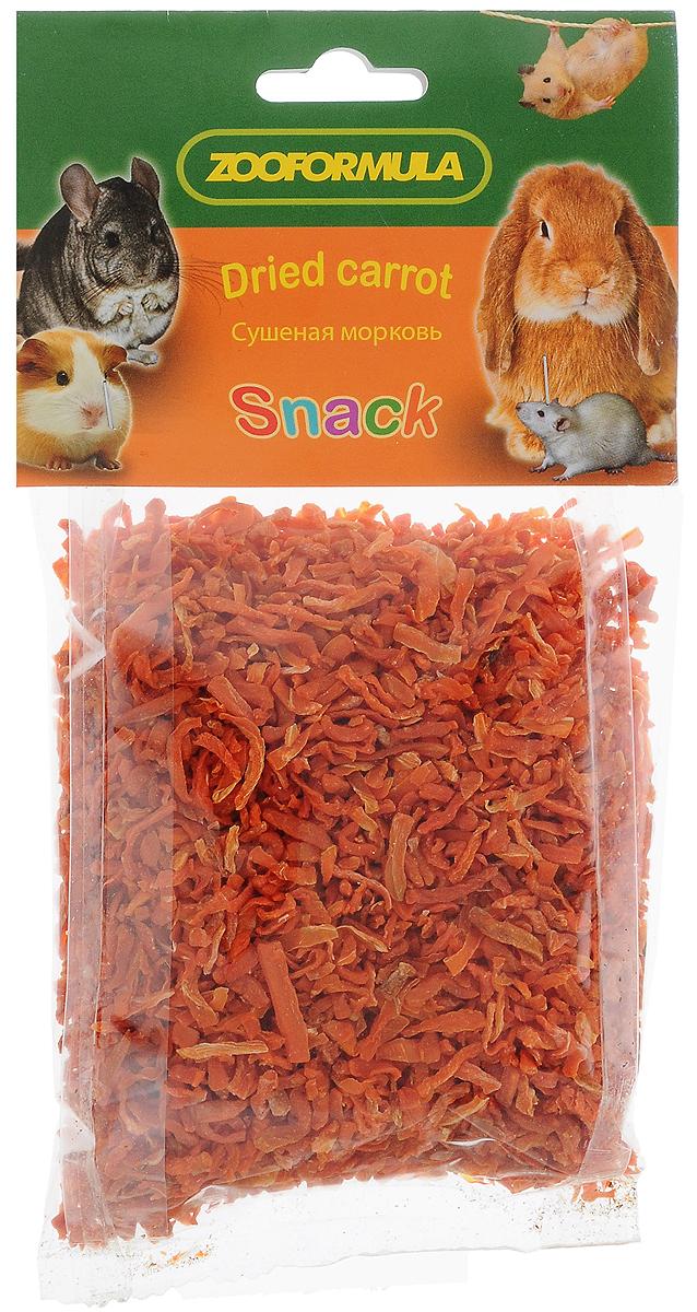Лакомство для грызунов Zooformula Сушеная морковь, 180 г0120710Ежедневное добавление лакомства Zooformula Сушеная морковь в рацион вашего любимца обеспечит его необходимым количеством каротина, пищевых волокон, калия, железа, фосфора, витаминов А, С и фолиевой кислоты. При регулярном употреблении моркови повышается жизненный тонус, укрепляется иммунитет, стимулируются процессы регенерации в организме вашего питомца.Товар сертифицирован.
