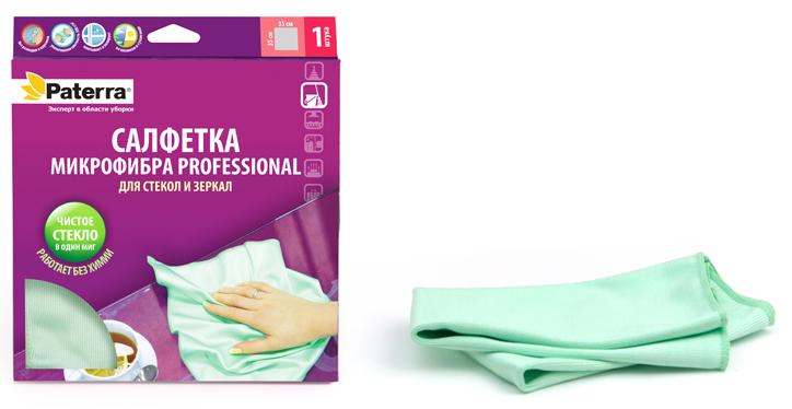 Салфетка для стекол Paterra Professional, 35 х 35 см4500Салфетка для стекол Paterra Professional подходит для очистки любых (даже жировых) загрязнений, благодаря профессиональному составу (70% полиэстера и 30% полиамида). Идеально полирует поверхность до блеска, удаляет следы от пальцев.Максимальная плотность салфетки (300 г/кв.м.) позволяет стирать ee до 2000 раз и использовать в течение 7-10 лет без потери прочности. После стирки грязной салфетки микрофибра становится стерильной и полностью восстанавливает свои свойства.Благодаря мягкости (за счет 30% полиамида), салфетка не оставляет царапин и следов на очищаемой поверхности. Имеет оптимальный для уборки размер.Салфетку можно использовать как в сухом, так и во влажном виде.