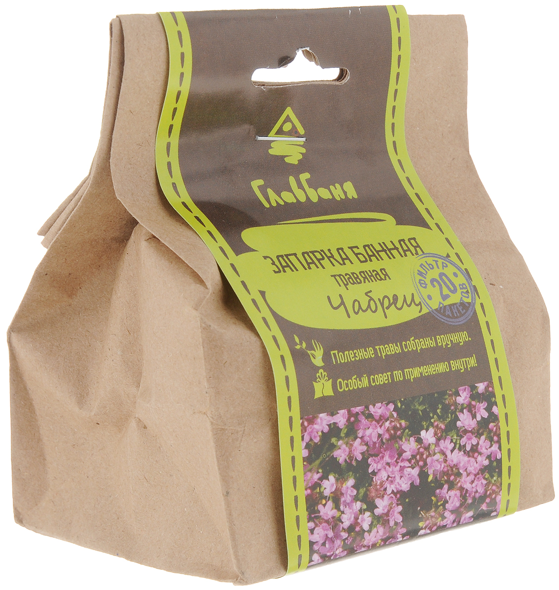 Запарка для бани и сауны Главбаня Чабрец, 20 фильтр-пакетиковC0042416Главбаня Чабрец - травяная запарка для бани и сауны, которые являются идеальным местом для того, чтобы испытать на себе лечебные свойства трав и сборов. Чабрец обладает детоксицирующим, выраженным антисептическим и противомикробными свойствами, стимулирует кровообращение, нормализует сердечный ритм. Благодаря содержащимся в растениях микроэлементам, витаминам и фитонцидам происходит оздоравливающее воздействие на кожу и весь организм в целом.Настоящие ценители русской бани обязательно оценят аромат и полезные свойства чабреца. Запарку рекомендуют подготавливать за 15 минут до принятия ванны или бани. В емкость с водой (2-5 л) помещается мешочек с травами, закрывается крышкой. Настаивать рекомендуется 15-20 минут. Запарку можно применять для компрессов, ополаскивания тела и волос. Для придания аромата можно полить немного отвара на раскаленные камни.Количество фильтр-пакетиков: 20 шт.Товар сертифицирован.