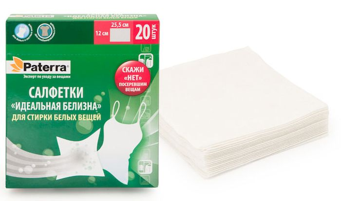Салфетки для стирки белого белья Paterra Идеальная белизна, 12 х 25,5 см, 20 штZ-0307Салфетки Paterra Идеальная белизна, выполненные из целлюлозы и связывающего вещества, предотвращают окрашивание белых и светлых вещей в серый цвет. Инновационный состав салфеток работает по принципу магнитного фильтра. Салфетки улавливают из воды и оттягивают на себя жесткие компоненты, которые окрашивают наши вещи в серый цвет.Даже периодическое применение салфеток поможет сохранить белизну вещей.В комплекте 20 салфеток.Размер салфетки: 12 х 25,5 см.