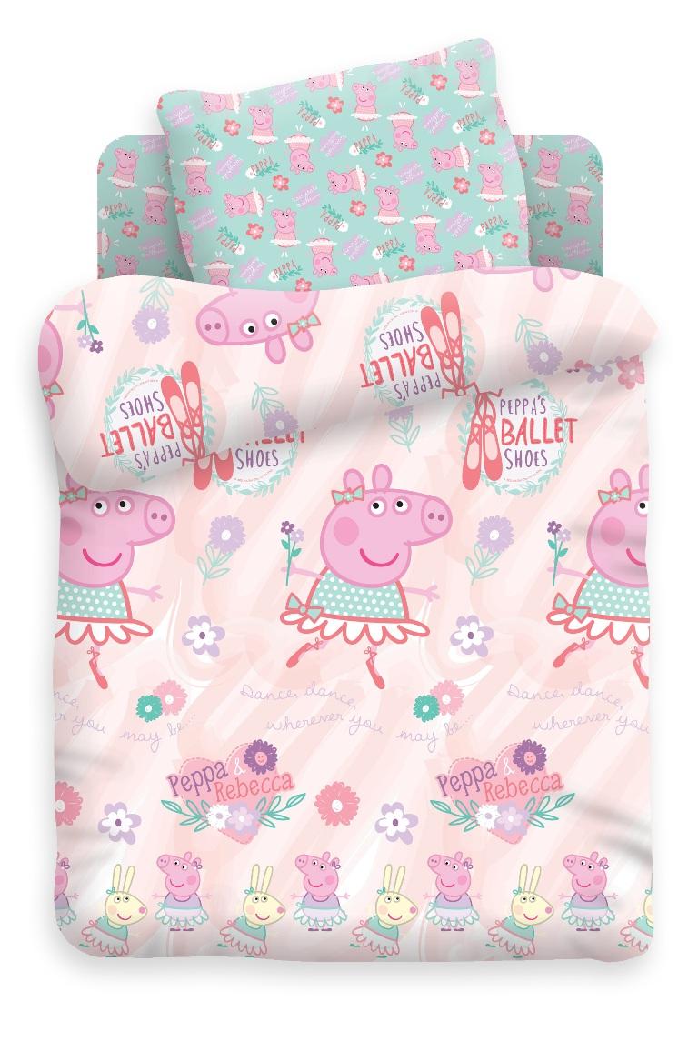 Свинка Пеппа Комплект белья для новорожденных Пеппа балерина362268Комплект белья для новорожденных Пеппа балерина - изготовлен из нежного хлопка. Красивое детское постельное белье помогает детям заснуть: они с удовольствием ложатся в кроватку и просыпаются в хорошем настроении. Этому способствуют и замечательные характеристики хлопка: гипоаллергенность, отличный влаго- и теплообмен.
