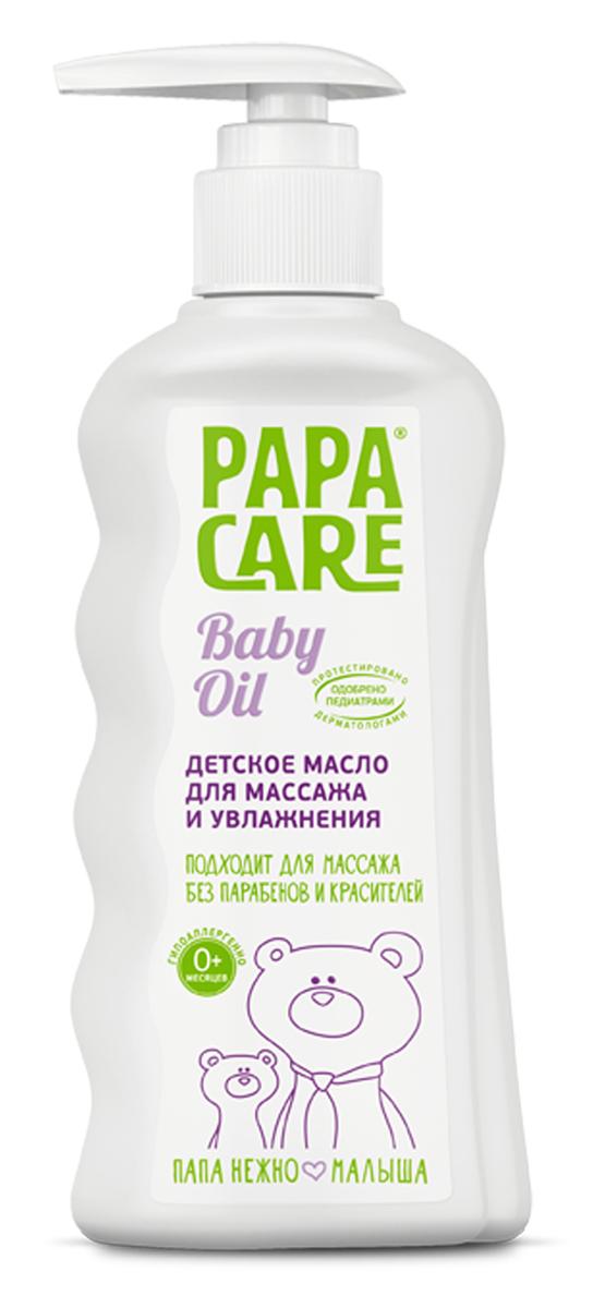 Papa Care Детское масло для массажа очищения увлажнения кожи с помпой 150 млPC06-00140Масло смягчает, увлажняет и питает кожу малыша.Успокаивает кожу, ускоряет процессы регенерации (заживления).Товар сертифицирован.