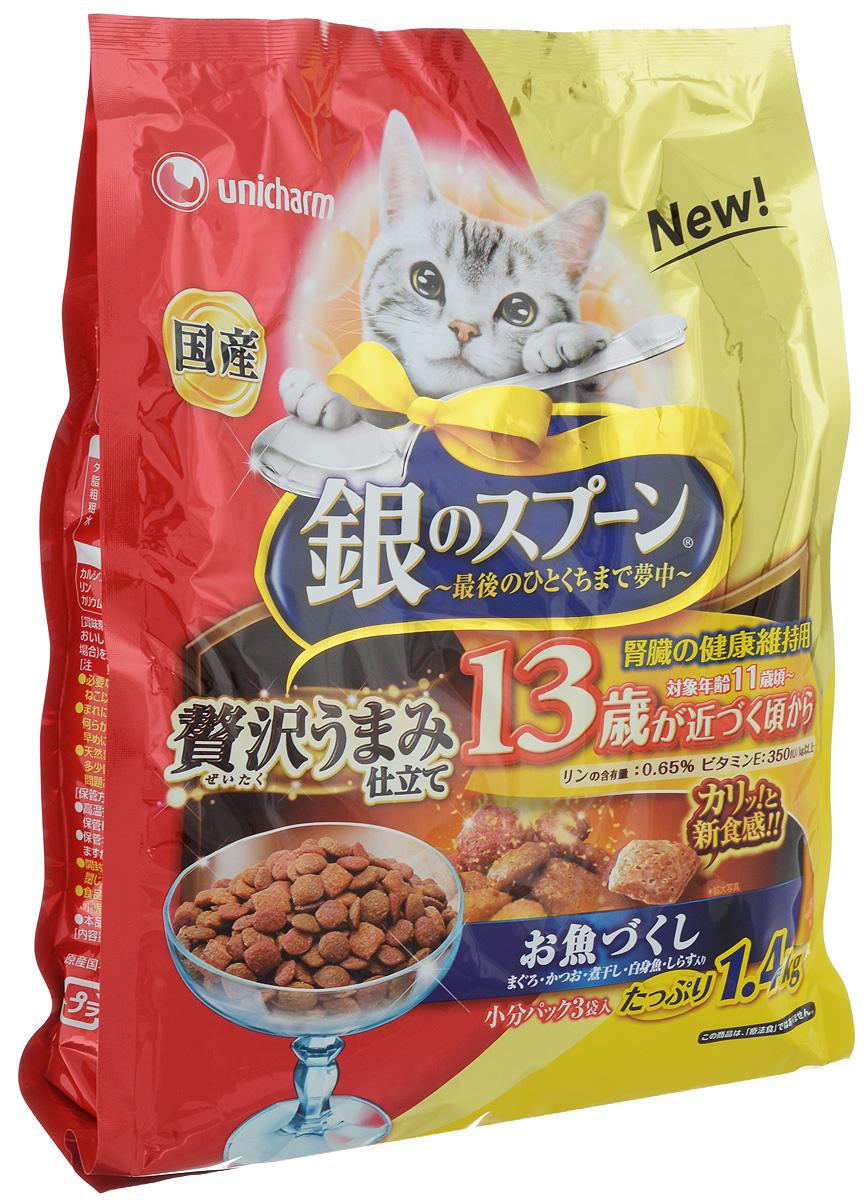 Корм сухой Unicharm Silver Spoon, для кошек с 13 лет, с белой рыбой и морепродуктами, 1,4 кг20623Unicharm Silver Spoon - это полноценный рацион со сбалансированным содержанием полезных природных ингредиентов, витаминов и минералов для кошек старше 13 лет. Хрустящие гранулы обладают привлекательным вкусом и ароматом и помогают стимулировать аппетит стареющих кошек. Повышенное содержание веществ-хондропротекторов и незаменимых жирных кислот поддерживает здоровье суставов. Витамин Е укрепляет иммунитет пожилой кошки и помогает противостоять инфекциям. Невысокое содержание жира облегчает нагрузку на печень и почки. Клетчатка нормализует работу кишечника и способствует улучшению пищеварения.Товар сертифицирован.