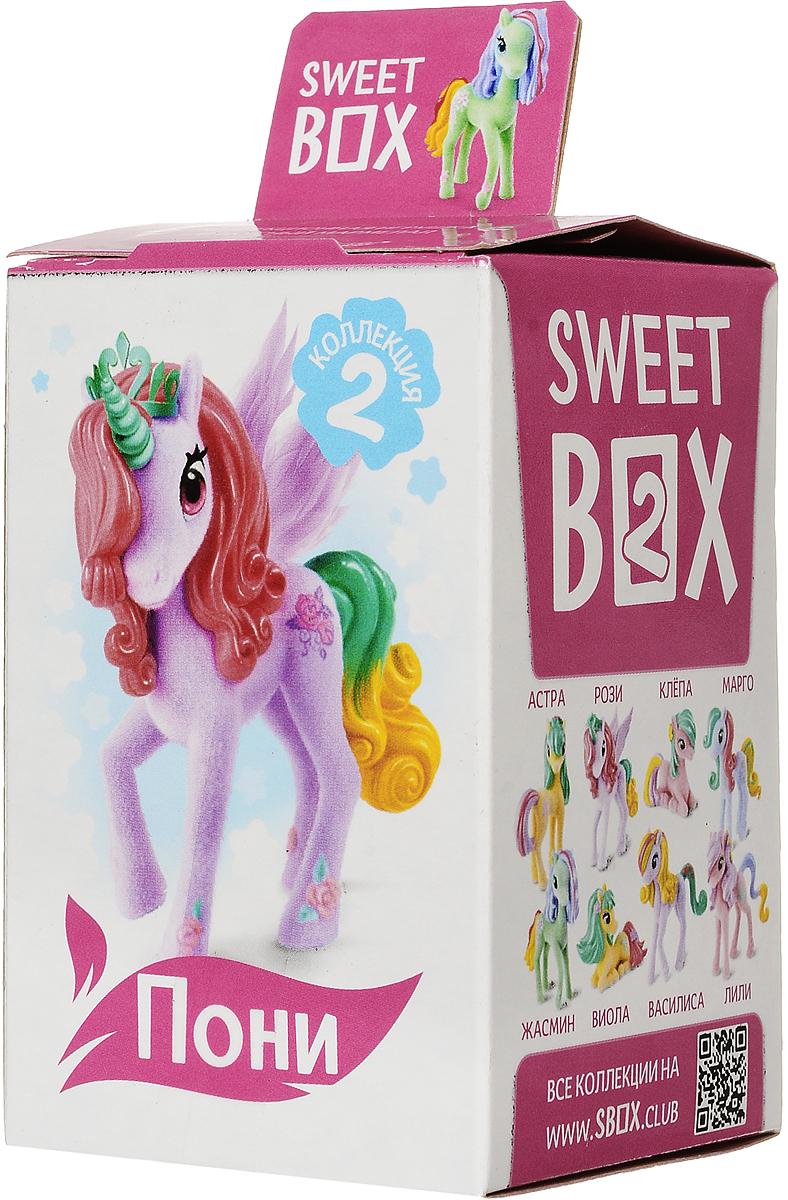 Sweet Box Пони на ладони мармелад жевательный с игрушкой, 10 г0120710Вкусный мармелад с натуральным соком и игрушка - что может быть лучше? В коробочке малыша ждет игрушка и жевательный мармелад. Соберите всю коллекцию удивительных лошадок!Внимание! Игрушка предназначена для детей старше 3-х лет.