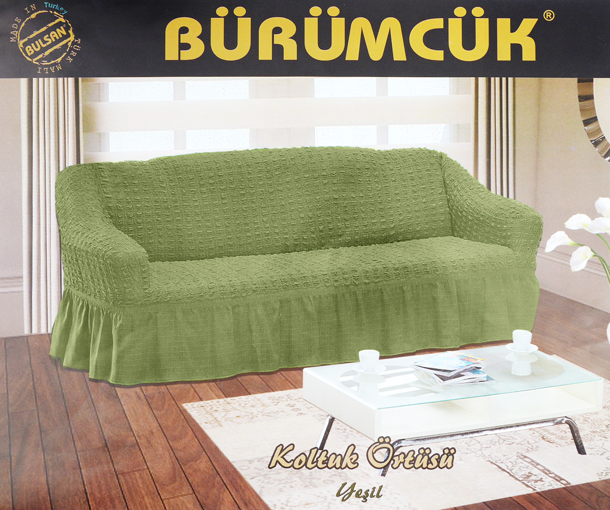 Чехол для дивана Burumcuk Bulsan, трехместный, цвет: темно-зеленый300148_розовыйЧехол для дивана Burumcuk Bulsan выполнен из высококачественного полиэстера (60%) и хлопка (40%) с красивым рельефом. Предназначен для прямого дивана. Изделие прорезинено со всех сторон и оснащено закрывающей оборкой.Чехол для прямого дивана защитит его от повреждений и загрязнений, и кроме того придаст интерьеру вашего дома новый вид!