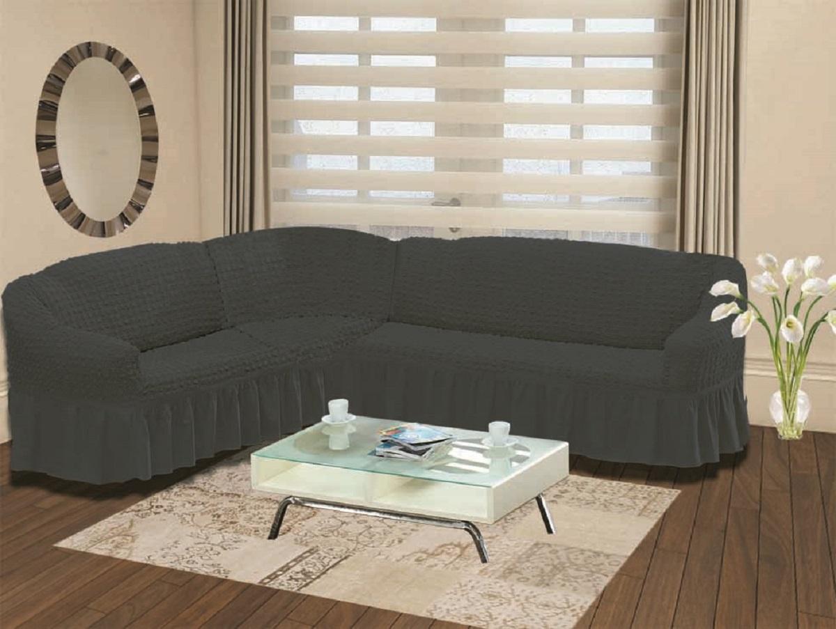 Чехол для дивана Karna Bulsan, угловой, левосторонний, пятиместный, цвет: темно-серыйTHN132NУниверсальный чехол для углового пятиместного левостороннего дивана Karna Bulsan изготовлен из высококачественного материала на основе полиэстера и хлопка. Чехол оснащен фиксаторами, которые позволяют надежно закрепить его на мебели. Фиксаторы вставляются в расстояние между спинкой и сиденьем, фиксируя чехол в одном положении, и не позволяя ему съезжать и терять форму. Фиксаторы особенно необходимы в том случае, если у вас кожаная мебель или мебель нестандартных габаритов. Характеристики:Ширина посадочных мест короткой стороны: 140-190 см. Ширина посадочных мест длинной стороны: 210-260 см.Глубина посадочных мест: 70-80 см.Высота спинки от посадочного места: 70-80 см.Ширина подлокотников: 25-35 см.Высота юбки: 35 см.Растяжимость: + 30 см.