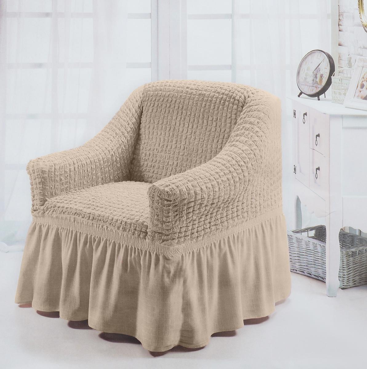 Чехол для кресла Burumcuk Bulsan, цвет: кофейный1796/CHAR012Чехол на кресло Burumcuk Bulsan выполнен из высококачественного полиэстера и хлопка с красивым рельефом. Предназначен для кресла стандартного размера со спинкой высотой в 140 см. Такой чехол изысканно дополнит интерьер вашего дома. Изделие оснащено закрывающей оборкой.Ширина и глубина посадочного места: 70-80 см.Высота спинки от сиденья: 70-80 см.Высота подлокотников: 35-45 см.Ширина подлокотников: 25-35 см.Длина оборки: 35 см.